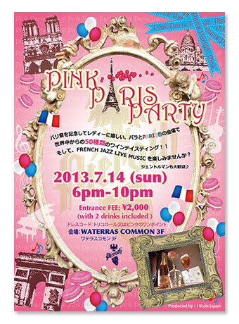 Pink-Paris-Party