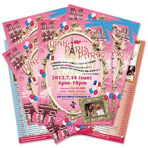 《Pink Paris Party》リーフ
