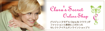 Clara's Secret Online Shop